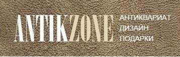 лого антикзон